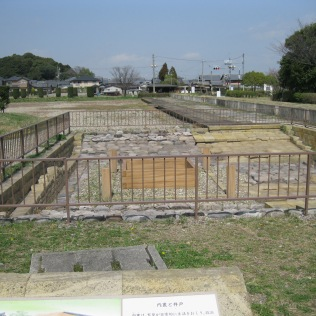 Heijo Castle Archeological Site