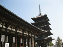 Part of the complex of the Five Storied Pagoda