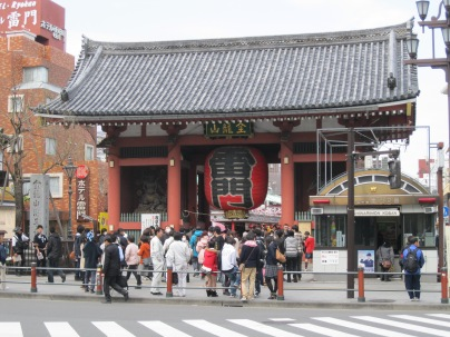 View of gate leading up to the temple