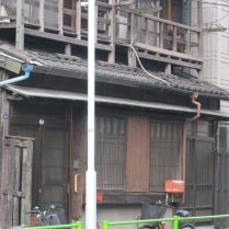 Close-up of the traditional building, Tokyo