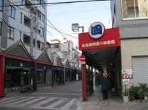 Mounja street