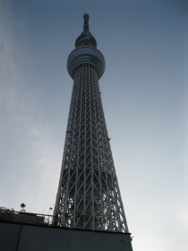 Tokyo Sky Tree First View