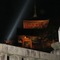 First magical view of an illuminated temple during the Hannatouro