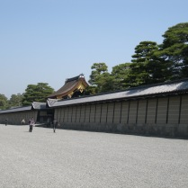 First view - Imperial Palace, Kyoto