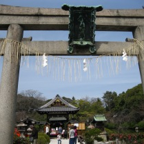 Shinsenen - hidden garden and shrine near the Imperial Palace and the infamous cheese curry