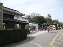 Nijo Palace Entrance. Note the women in kimonos passing by
