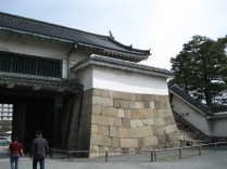 Nijo Palace Entrance from inside the gates