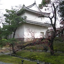 Area inside Nijo Palace