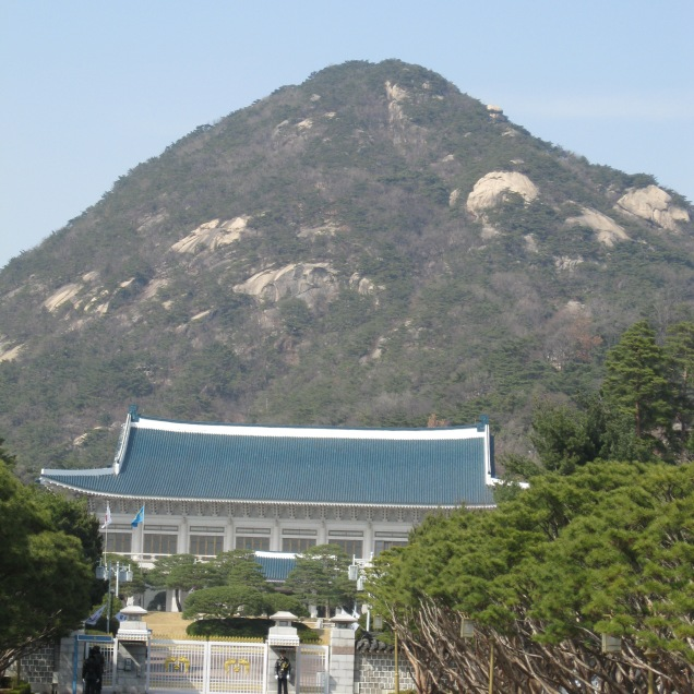 Korea's presidential residence, the Blue House