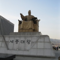 The king who created the current Korean alphabet
