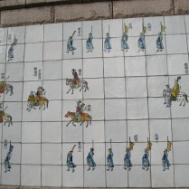 Tiles lining a section of Cheoung-gye