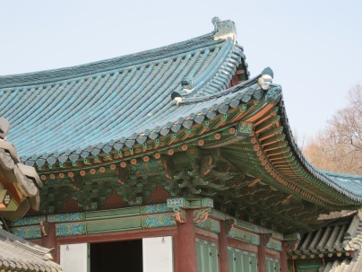Rooftop, Cheangdeokgung