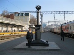 Mile marker for the end of the Transsiberian railroad