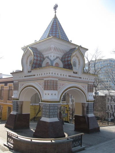 Close-up of the pavillion that marked the tsar's visit