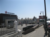 A side view of the train station, including the aeroexpress terminal I arrived at
