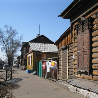 Street of wooden houses
