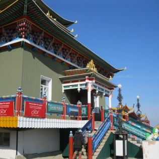 Building at Ivolginsky datsan