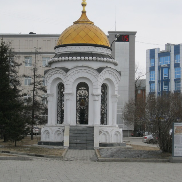 Small chapel in Irkutsk's main square