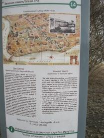 Irkutsk actually had good tourist info