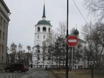 Church of the Savior