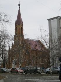 Catholic Church, a rarity