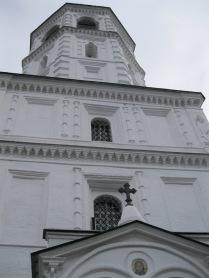 Close-up, Church of the Savior