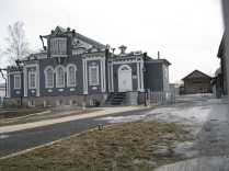 Trubetskoy Manor