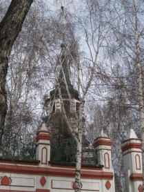 Epiphany Cathedral(?)