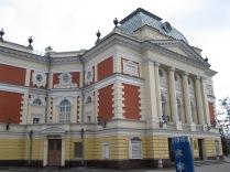 Another neo-classical facade