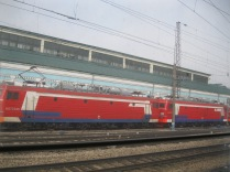 Other trains