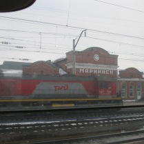 Mariinsk station