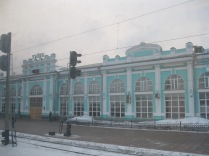 Another station