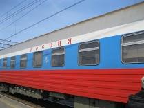 The Rossiya train