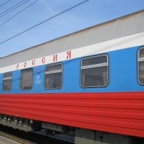 The Rossiya train