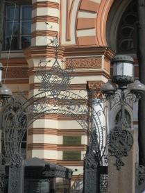 Synagogue close-up