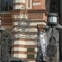 Synagogue close-up