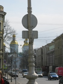 Down the street from the Mariinskii