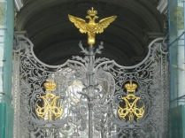 Close-up of the Hermitage gates
