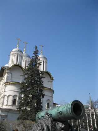 The canon on the other side of the Bell Tower