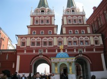 A broad view - St Basil in the background