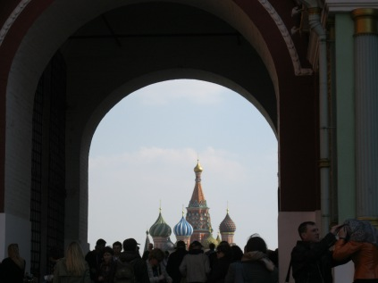 First glimpse of St Basil