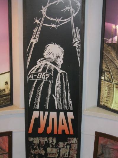 The Gulag