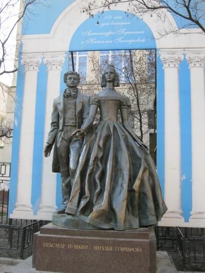 Pushkin and his wife