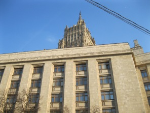 One of Stalin's Seven Sisters (Ministry of Foreign Affairs)