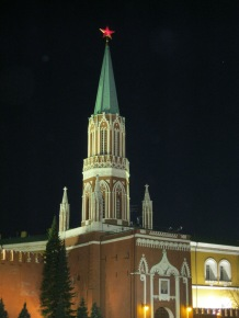 Kremlin at night