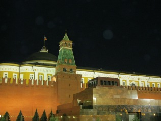 Looking into the Kremlin at night