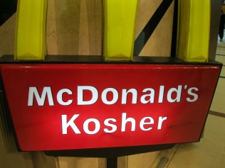 The only kosher McDonalds outside of Israel