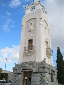 Alta Gracia clock tower