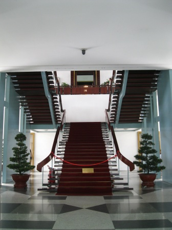 Central Staircase of the Presidential Palace